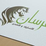 Alfursan for import and export El Mostafa copy 150x150